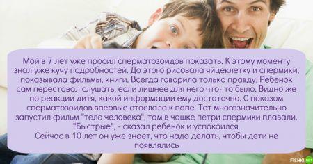 Если не в капусте, то где: хитрые ответы взрослых на главный детский вопрос