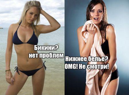 Женская логика - мужчинам не понять ее