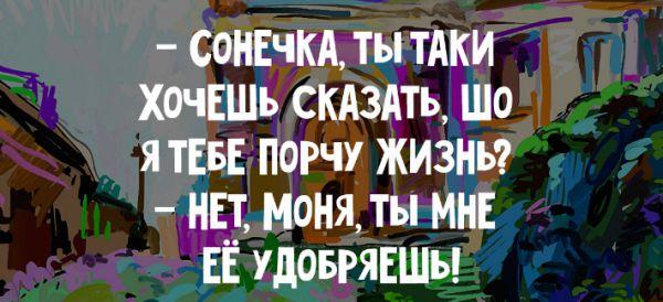 Топ-10 обворожительных анекдотов из Одессы