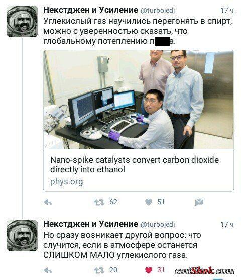 Смешные комментарии из соц. сетей от 4 ноября 2016