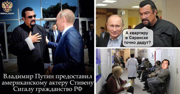 Реакция соцсетей на Российское гражданство Стивена Сигала