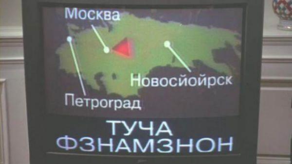 Моя твоя не понимай: русские надписи в американских фильмах