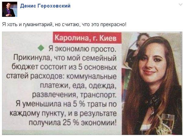 Информационная пропаганда от 14 ноября 2016