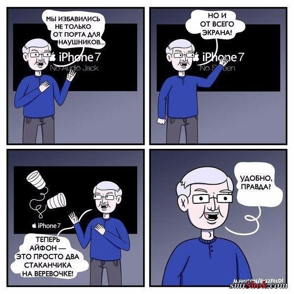 Смешные комиксы на пятницу (22 шт)