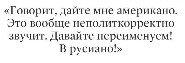 Руссиано Медведева и репрессо Сталина: реакция соцсетей
