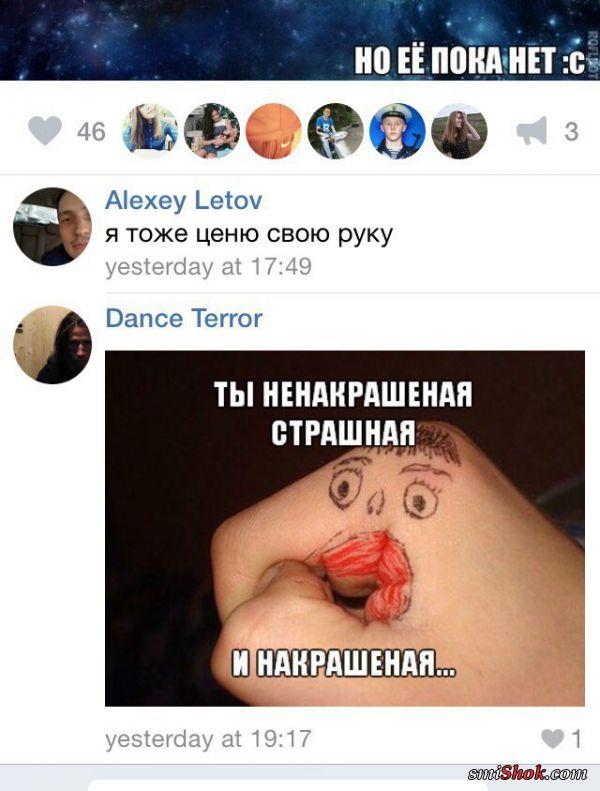 Смешные комментарии из соцсетей от 21 ноября 2016