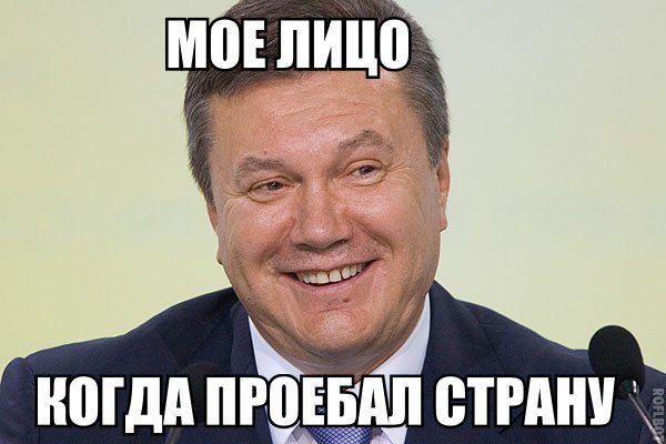 Приколы про Януковича (24 фото)