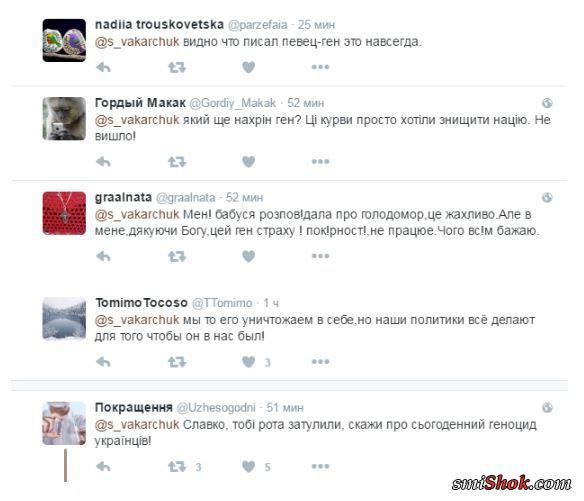 Вакарчук указал на скверный ген в украинцах: в сети остро отреагировали