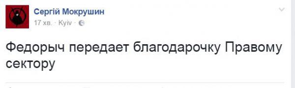 """Как соцсети троллят """"второе пришествие"""" Януковича"""