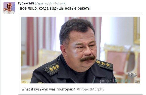 Социальные сети с юмором отреагировали на учения а Крыму