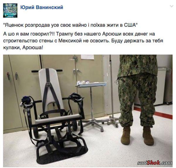Информационная пропаганда от 7 декабря 2016