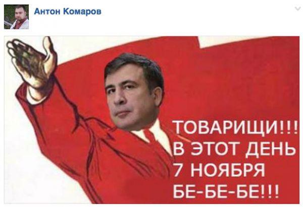 Информационная пропаганда от 13 декабря 2016