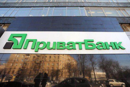 Что делать клиентам Приватбанка в случае его национализации