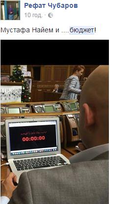 Спящие нардепы и магия чисел: Соцсети обсуждают бюджет-2017