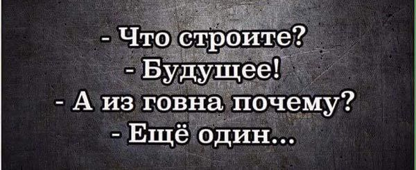 Информационная пропаганда ПриветБанк