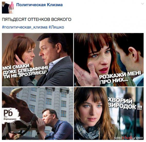 Информационная пропаганда от 22 декабря 2016