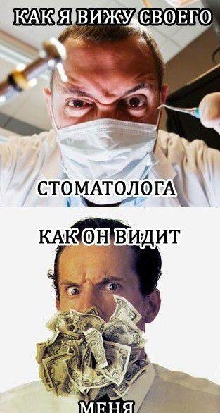 Современная стоматология и впечатления, которые она нам дарит