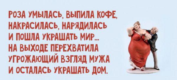 Лучшие анекдоты из Одессы, которые рассмешат вас