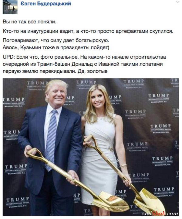 Информационная пропаганда от 26 января 2017