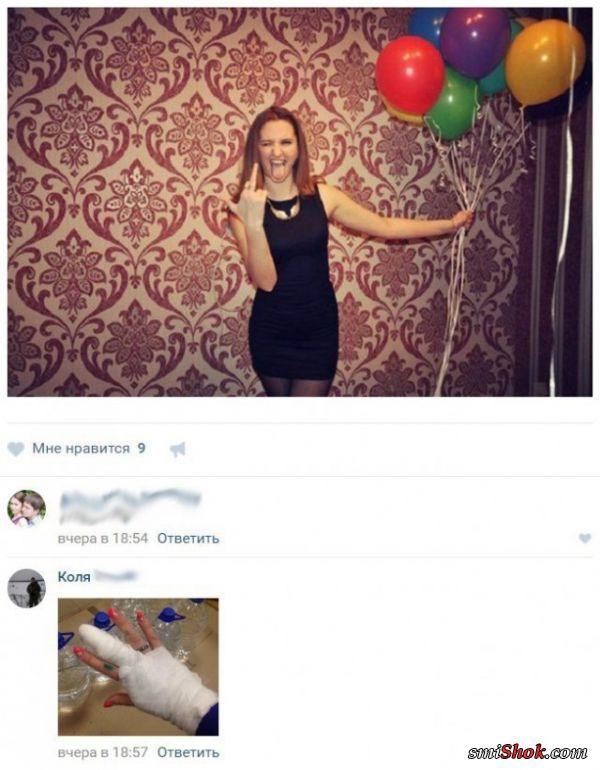 Смешные комментарии из соцсетей от 1 февраля 2017