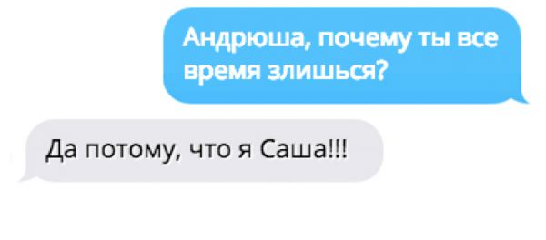 15 СМС-сообщений о жизни после брака)