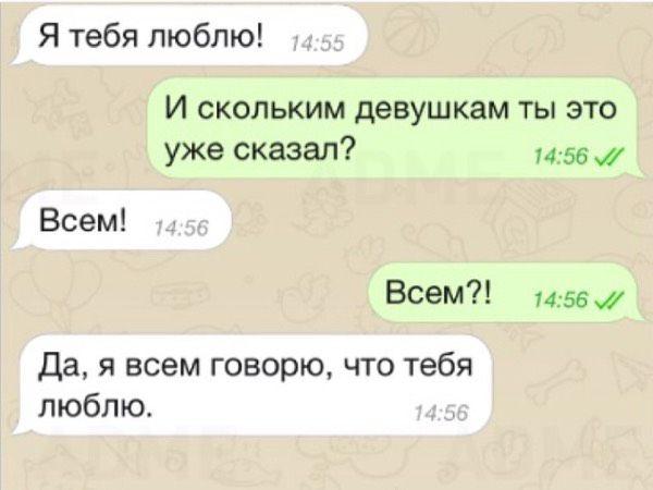 СМС которые поднимут вам настроение (20 шт)