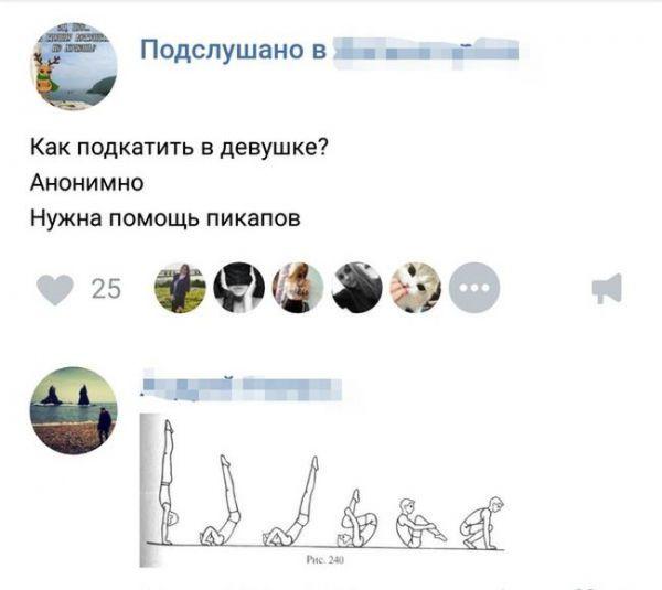 Вот они — лучшие комментарии от неугомонных пользователей соцсетей