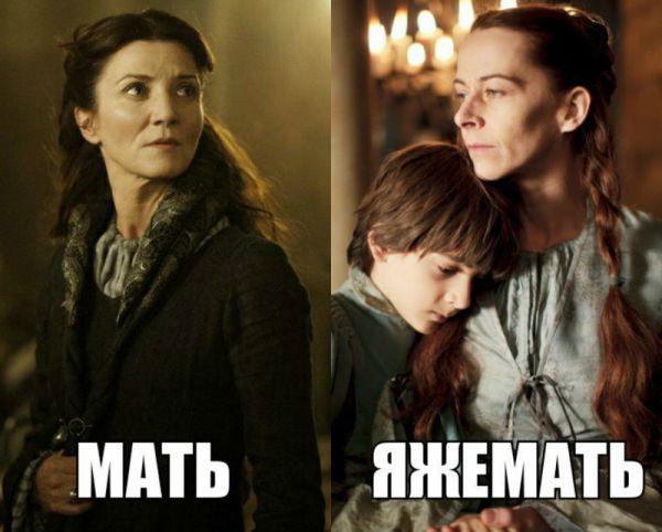 Я же мать, а ты вот своего роди, тогда поймёшь