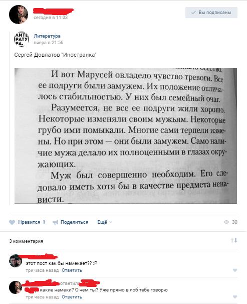 Смешные комментарии из соцсетей от 22 мая 2017