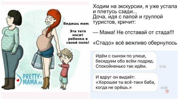 Дети могут сконфузить любого: будьте аккуратны с нечаянными фразами, ведь устами ребенка