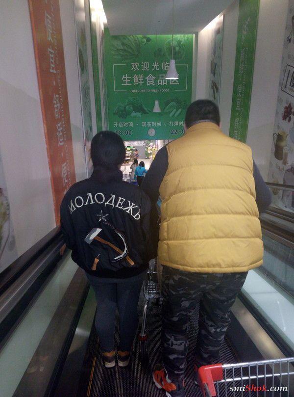 Китайцы продолжают отнимать хлеб у Петросяна