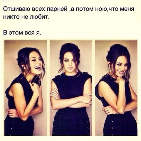 Девушки, с которыми просто невозможно познакомится