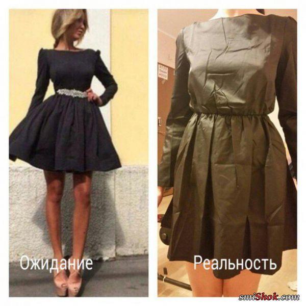 Девушки обновляют гардероб. Вещи из Китая (27 фото)