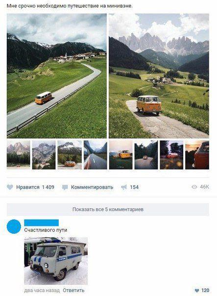 Новые АВТОприкольные картинки (23 фото)