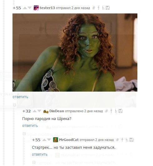Комментарии из соцсетей гарантируют смех и веселье (30 фото)