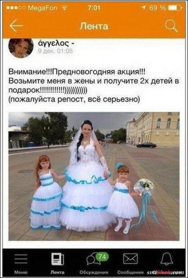 Барышни с прицепом, как живут те, кто угробили уже один брак