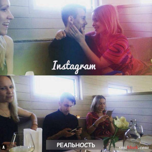 Вот она какая, реальность в Instagram (19 фото)