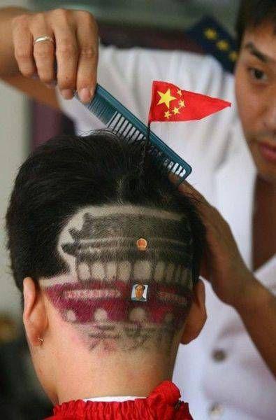 Китай который не перестает удивлять