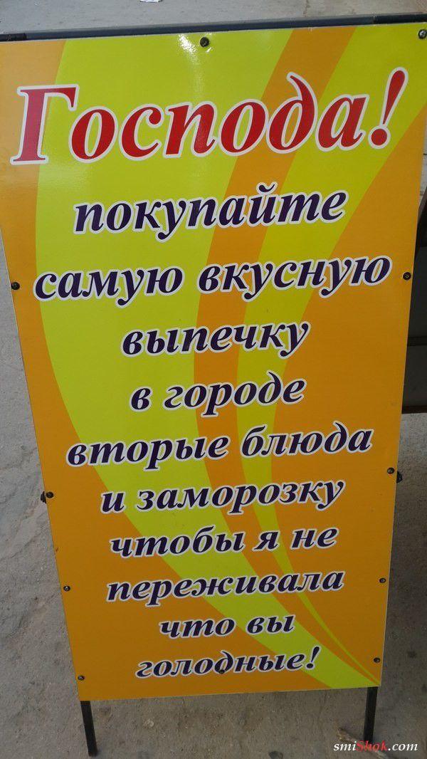 Рыночная романтика, которую ни один магазин не переплюнет