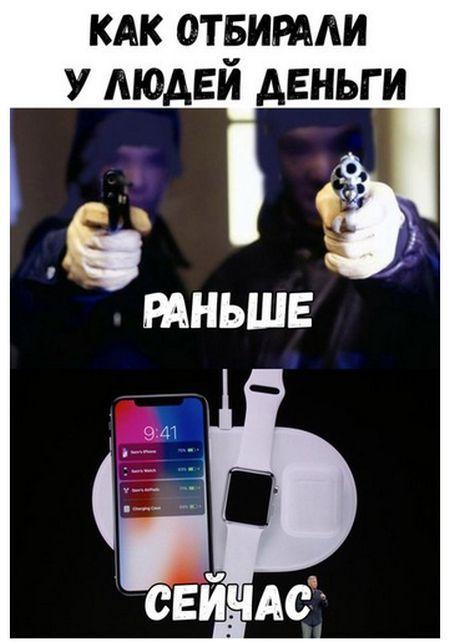 Веселые шутки о новых смартфонах iPhone 8 и iPhone X