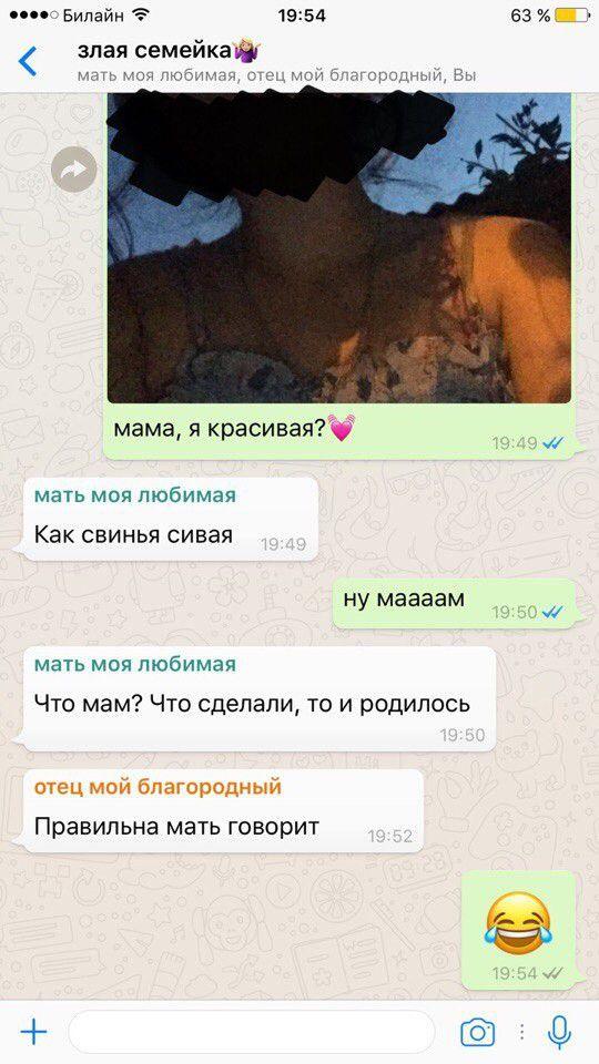 Тяжела жизнь с родителями остряками