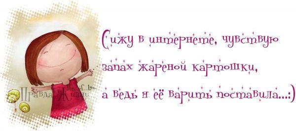 Классные цитаты что описывают жизнь женщины