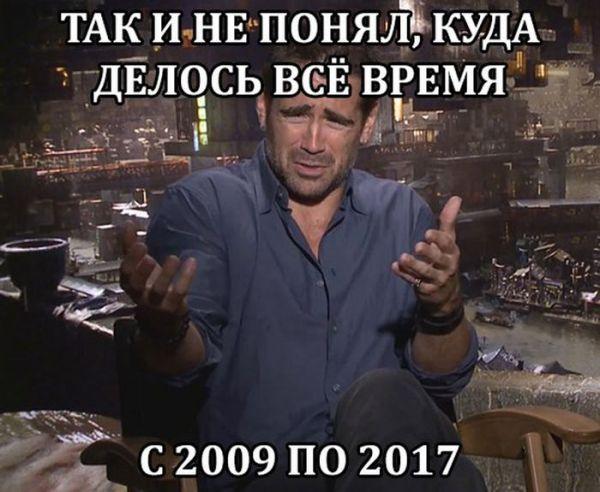 Смешные картинки с надписями от 29 сентября 2017