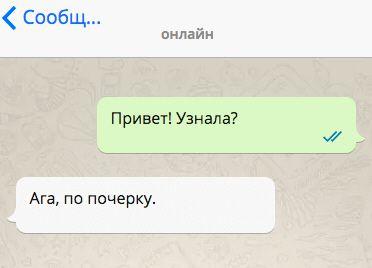 Уморительные СМС, которые продлевают жизнь (22 шт)