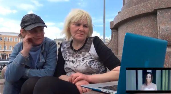 Реакция бездомных на клип Бузовой