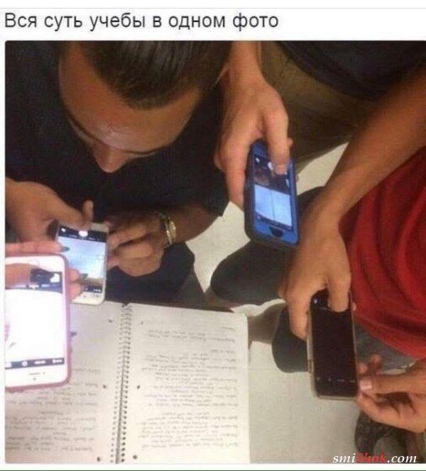 Что вытворяют на парах современные студенты
