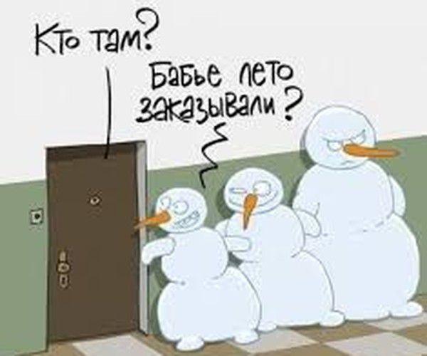 Зима близко: пользователи соцсетей ждут отопительный сезон