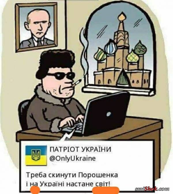 Политический юмор от 31 августа 2018
