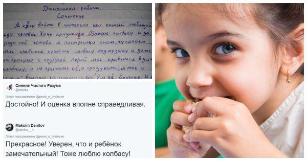 Чистосердечное признание, как 11-летняя девочка признавалась