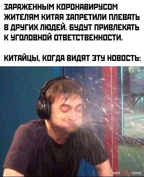 Актуальный юмор в прикольных фото (13 фото)